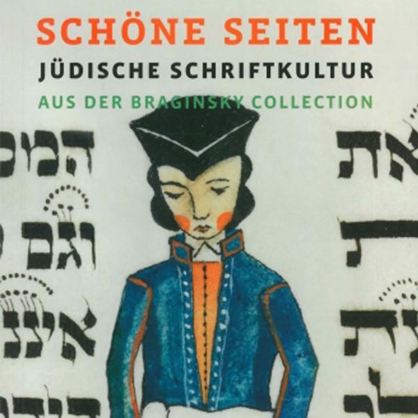 Schöne Seiten. Jüdische Schriftkultur
