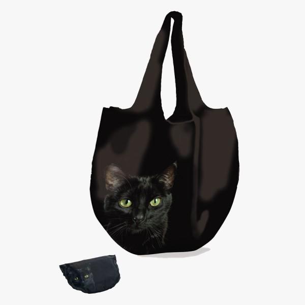 Easy Bag Fashion Katze