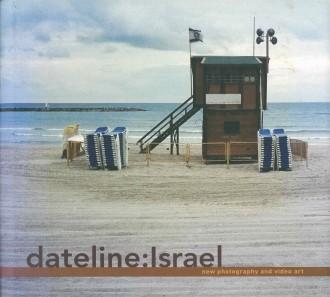 dateline:Israel