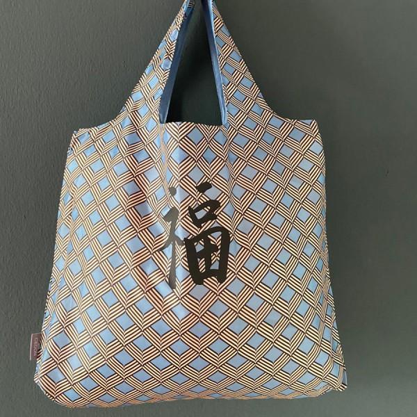 Easy Bag Rhombus mit Glück